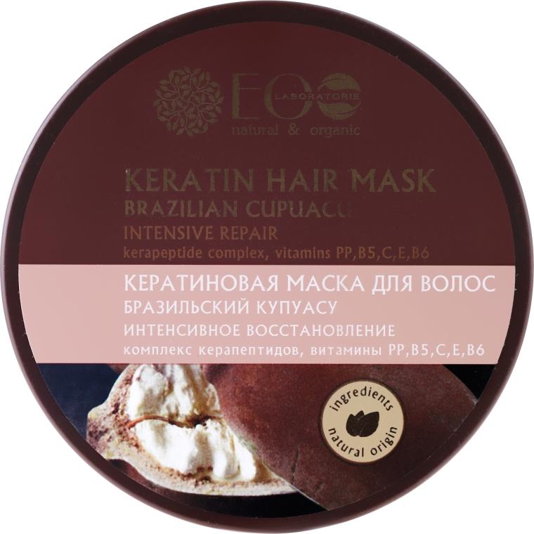 "Keratínová maska na vlasy ""Intenzívna regenerácia"" - ECO Laboratorie Keratin Hair Mask"