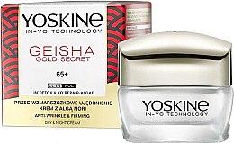 Voňavky, Parfémy, kozmetika Spevňujúci krém proti vráskam 65+ - Yoskine Geisha Gold Secret Anti-Wrinkle Firming Cream