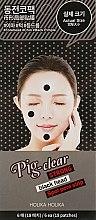 Voňavky, Parfémy, kozmetika Bodové nálasti na čistenie pórov - Holika Holika Pig Nose Clear Strong Blackhead Spot Pore Strip