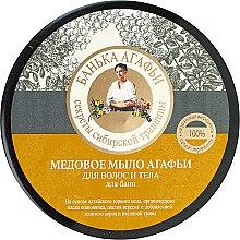 """Voňavky, Parfémy, kozmetika Medové mydlo Agafya """"Pre vlasy a telo"""" - Recepty babičky Agafy Kúpeľná Agafy"""