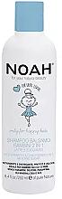 Voňavky, Parfémy, kozmetika Šampón a kondicionér 2 v 1 - Noah Kids 2in1 Shampoo & Conditioner