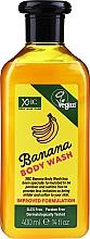 """Voňavky, Parfémy, kozmetika Sprchový gél """"Banán"""" - Xpel Marketing Ltd Banana Body Wash"""