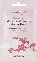 Voňavky, Parfémy, kozmetika Hydratačná maska na tvár - Marion Japanese Ritual Moisturizing 3-minute Face Mask