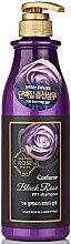 """Voňavky, Parfémy, kozmetika Šampón na vlasy """"Black Rose"""" - Welcos Confume Black Rose PPT Shampoo"""