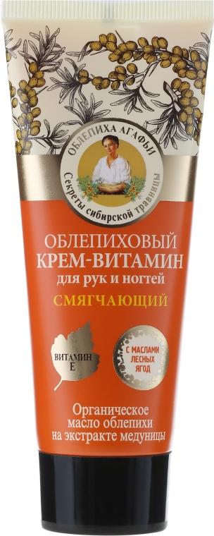 Rakytníkový krém-vitamín na ruky a nechty - Recepty babičky Agafy Oblepikha Hand & Nail Cream-Vitamin