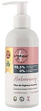 Voňavky, Parfémy, kozmetika Hyaluronový produkt pre intímnu hygienu - 4Organic Hyaluronic Intimate Gel