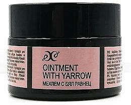 Voňavky, Parfémy, kozmetika Prírodná masť s rebríčkom - Hristina Cosmetics Ointment