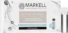 Voňavky, Parfémy, kozmetika Sérum na tvár s kyselinou hyalurónovou - Markell Cosmetics Active Program