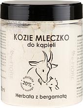 """Voňavky, Parfémy, kozmetika Kozie mlieko do kúpeľa """"Bergamot"""" - E-Fiore Bergamot Bath Milk"""