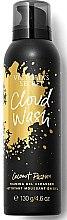 Voňavky, Parfémy, kozmetika Sprchová gélová pena - Victoria's Secret Cloud Wash Coconut Passion Foaming Gel Cleanser