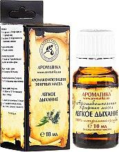"""Voňavky, Parfémy, kozmetika Aromakompozícia """"Ľahké dýchanie"""" - Aromatika"""