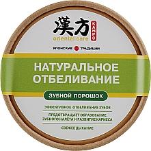 Voňavky, Parfémy, kozmetika Zubný prášok Prírodné bielenie - Modum Kampo