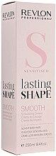 Krém na vyrovnanie citlivých vlasov - Revlon Professional Lasting Shape Smooth Sensitised — Obrázky N4