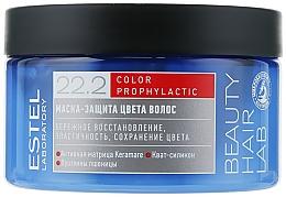 Voňavky, Parfémy, kozmetika Maska na ochranu farby vlasov - Estel Beauty Hair Lab 22.2 Color Prophylactic Mask