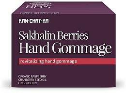 Voňavky, Parfémy, kozmetika Ručná gommage - Natura Siberica Fresh Spa Kam-Chat-Ka Sakhalin Berries Hand Gommage