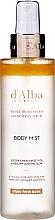 Voňavky, Parfémy, kozmetika Sérum-myst pre telo - D'Alba White Truffle Body Glow Spray Serum