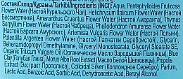 Balzam na vlasy na báze bajkalskej modrej hliny - Fito Kosmetik — Obrázky N2