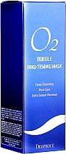 Voňavky, Parfémy, kozmetika Rozjasňujúca kyslíková maska na tvár - Deoproce O2 Bubble Brightening Mask