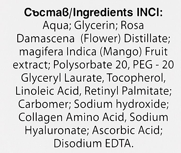 Sérum na tvár - Collagena Instant Beauty Hydraskin Dynamic Serum — Obrázky N4