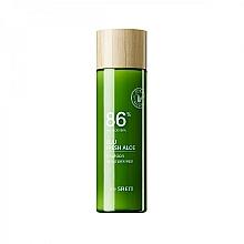 Voňavky, Parfémy, kozmetika Hydratačná emulzia na tvár s aloe vera - The Saem Jeju Fresh Aloe Emulsion