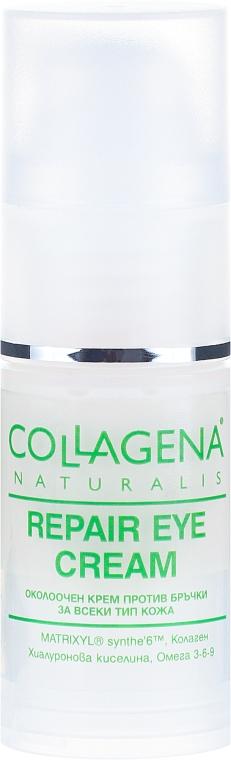 Očný krém proti vráskam - Collagena Naturalis Repair Eye Cream — Obrázky N2