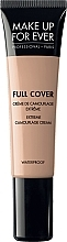Voňavky, Parfémy, kozmetika Maskovací krém - Make Up For Ever Full Cover Extreme Camouflage Cream