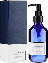 Voňavky, Parfémy, kozmetika Olej na telo - Pyunkang Yul Ato Nourishing Baby