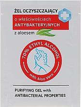 Voňavky, Parfémy, kozmetika Antibakteriálny čistiaci gél s aloe - Miraculum Purifyng Gel With Antibacterial Properties With Aloe Vera