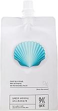 Voňavky, Parfémy, kozmetika Hydratačná maska na tvár - 9CC Deep Sea Pearl Blanchiment Moisturizing Mask
