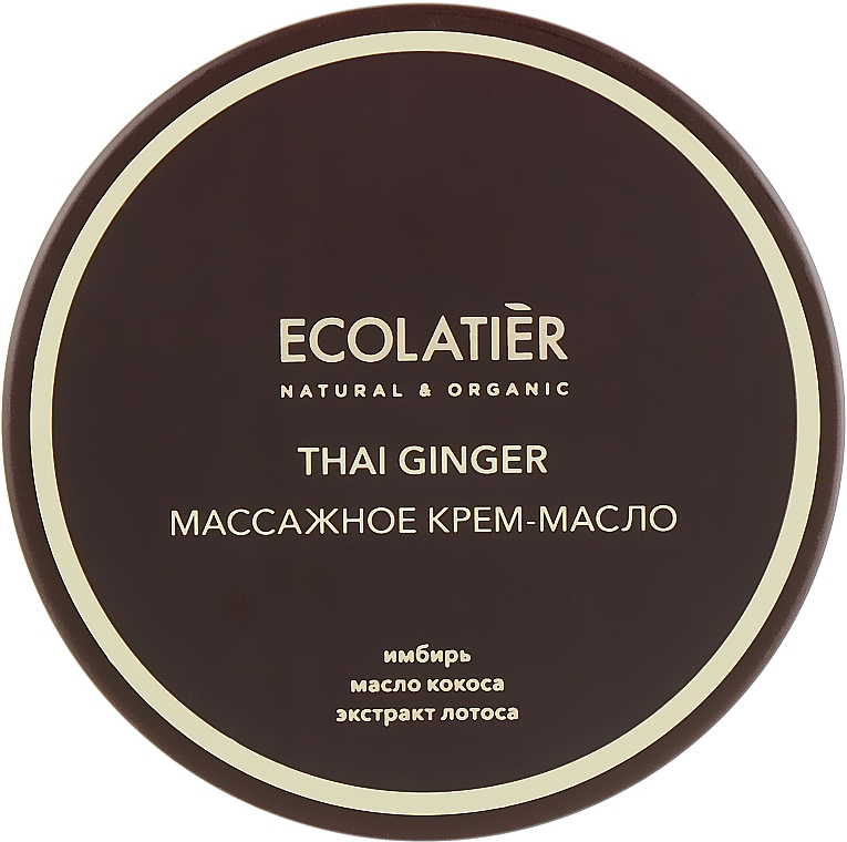 """Anticelulitídny hrejivý masážny krém-olej pre telo """"Thajský zázvor"""" - Ecolatier Thai Ginger Body Oil Cream"""