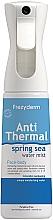 Voňavky, Parfémy, kozmetika Sprej na tvár - Frezyderm Anti Thermal Water Mist