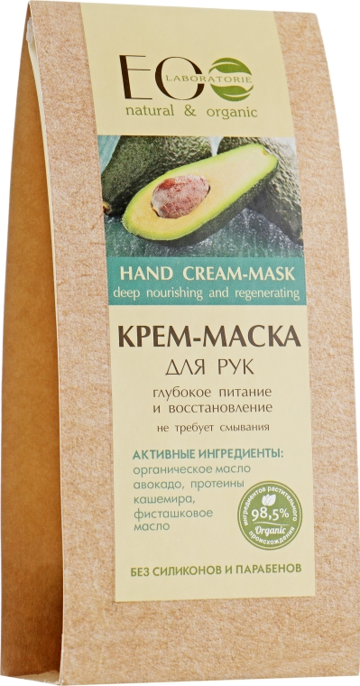 Krém-maska na ruky - ECO Laboratorie Hand Cream-Mask