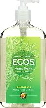 Voňavky, Parfémy, kozmetika Organické mydlo na ruky Citrónová tráva - Earth Friendly Products Hand Soap Organic Lemongrass