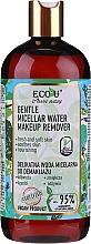 Voňavky, Parfémy, kozmetika Micelárna voda - Eco U Choose Nature Gentle Micellar Water