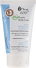 Voňavky, Parfémy, kozmetika Anticelulitídne sérum - Ava Bio Repair Body Serum