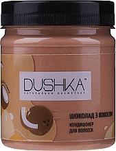 """Voňavky, Parfémy, kozmetika Kondicionér na vlasy """"Čokoláda s kokosom"""" - Dushka"""