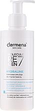 Voňavky, Parfémy, kozmetika Čistiaca krémová emulzia - Dermena Skin Care Hydraline Emulsion