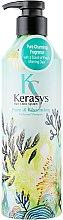 """Voňavky, Parfémy, kozmetika Šampón na vlasy """"Šarm"""" - KeraSys Pure & Charming Perfumed Shampoo"""