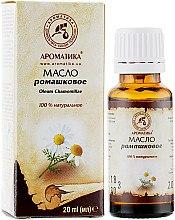"""Voňavky, Parfémy, kozmetika Kozmetický olej """"Harmančekový"""" - Aromatika"""