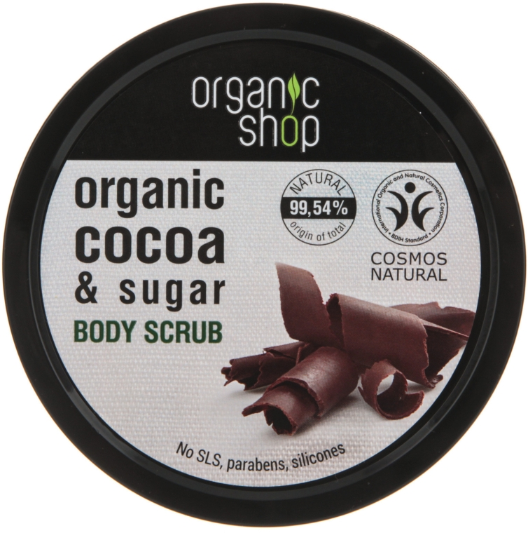 """Telový peeling """"Belgická čokoláda"""" - Organic Shop Body Scrub Organic Cocoa & Sugar — Obrázky N1"""