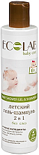"""Voňavky, Parfémy, kozmetika Detský gélový šampón 2 v 1 """"Bez slz"""" - ECO Laboratorie Baby Gel-Shampoo 2 in 1"""