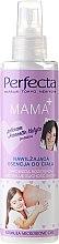 Voňavky, Parfémy, kozmetika Esencia pre telo proti striám - Perfecta Mama