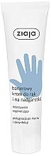 Voňavky, Parfémy, kozmetika Ochranný krém na ruky a zápästia - Ziaja Hand Cream