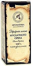 """Voňavky, Parfémy, kozmetika Eterický olej """"Muškátového orecha"""" - Aromatika"""