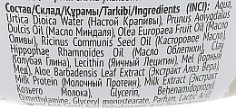 """Maska na vlasy """"Spevňujúca"""" - Fito Cosmetics Kozá Dereza — Obrázky N3"""