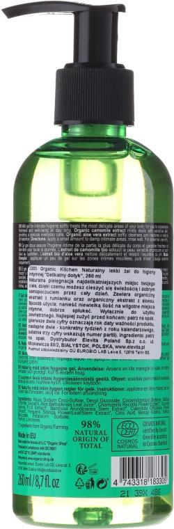 """Intímny hygienický gél """"Jemný dotyk"""" - Organic Shop Organic Kitchen Gel — Obrázky N2"""