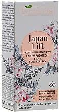 Voňavky, Parfémy, kozmetika Hydratačný krém pod oči proti vráskam - Bielenda Japan Lift Eye Cream