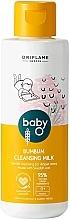 Voňavky, Parfémy, kozmetika Čistiace mlieko na pokožku pod plienkou - Oriflame Baby O Bumbum Cleansing Milk