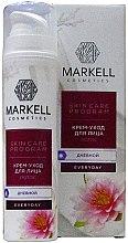 """Denný krém-starostlivosť na tvár """"Lotus"""" - Markell Cosmetics Every Day Cream Gel — Obrázky N1"""