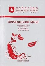 "Voňavky, Parfémy, kozmetika Regeneračná textilná maska na tvár ""Ženšen"" - Erborian Ginseng Shot Mask"